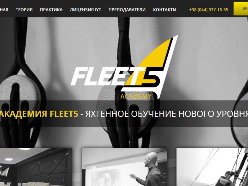 Fleet5_1